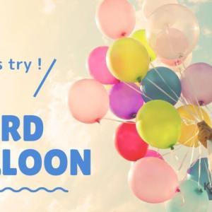 おしゃれな吹き出しが簡単に作れるWPプラグイン『Word Balloon』の使い方