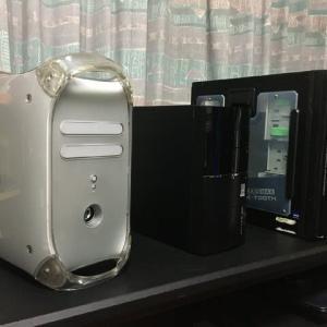 Power Mac G4 ATX MOD Part.1
