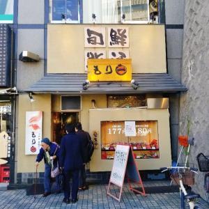 田端駅北口にある絶品回転寿司の「もりいち」☆驚きは美味しさだけではなかった❗❓
