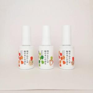 フェミニンケア商品「明日 わたしは柿の木にのぼる」の魅力をご紹介します!