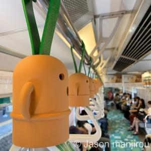 近畿日本鉄道のこふん列車と隠れハニワ