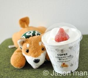 ローソンの定番ケーキをカップに入れた「CUPKE」シリーズ、本日発売!