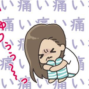 妊活女子の腹痛が~あるとき~ないとき…。
