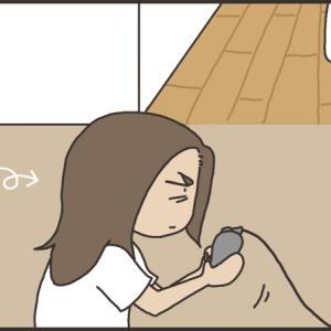 サラミのだんな様vol.1
