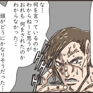 平野ノラさんも妊活・温活でしたゲルマニウム温浴!おすすめです!
