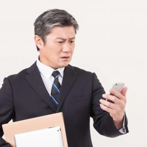 【iPhone】アプリのアップデートが多すぎと感じた時の神設定