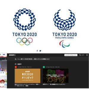 東京オリンピック2020をネットのライブ配信で見る方法