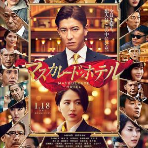 11月13日、木村拓哉(2019)