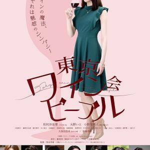 11月19日、少路勇介(2019)