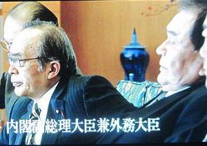 01月24日、大林丈史(2020)