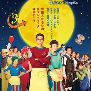01月24日、段田安則(2020)
