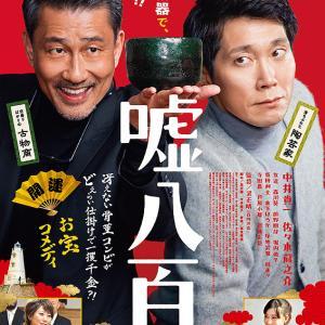 02月15日、近藤正臣(2020)
