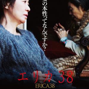 02月15日、浅田美代子(2020)