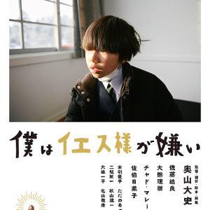 02月16日、佐伯日菜子(2020)