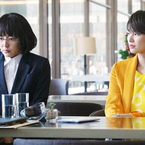 02月17日、吉瀬美智子(2020)