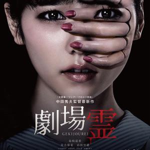 03月30日、島崎遥香(2020)