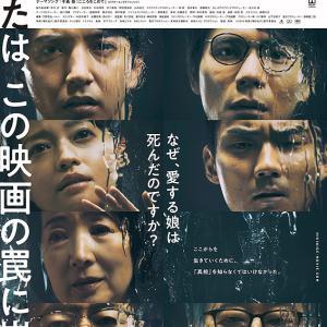 04月02日、石田法嗣(2020)