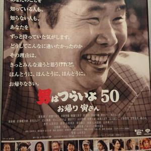 04月02日、カンニング竹山(2020)
