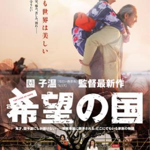 04月03日、大谷直子(2020)