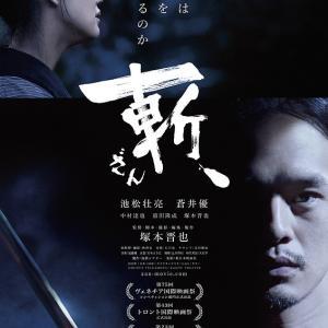 04月04日、塚本耕司(2020)