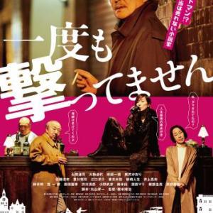 04月08日、桃井かおり(2020)
