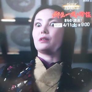 06月15日、美村里江(2020)