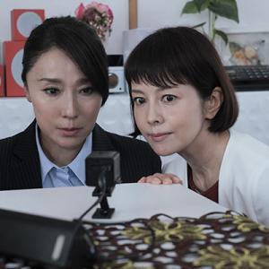 07月09日、浅野ゆう子(2020)