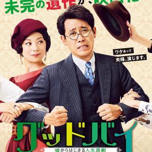 07月24日、水川あさみ(2020)