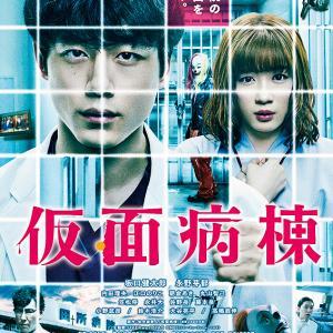 08月01日、小野武彦(2020)