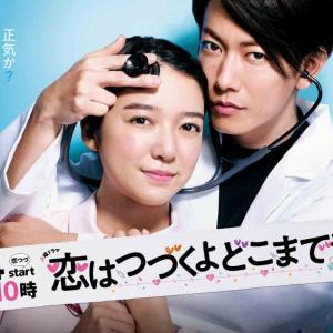 09月23日、床嶋佳子(2020)