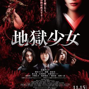 09月23日、寺島咲(2020)