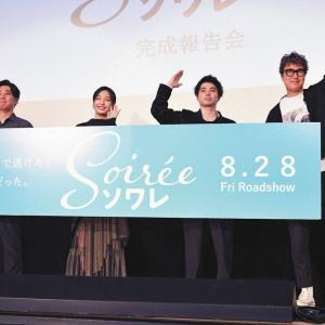 09月25日、豊原功補(2020)