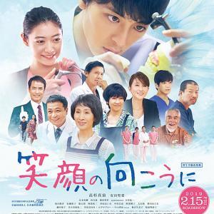 09月26日、佐藤藍子(2020)
