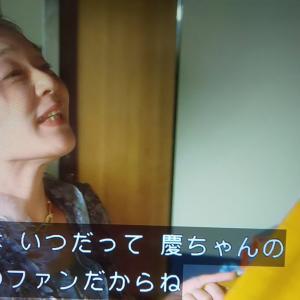 10月15日、キムラ緑子(2020)