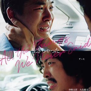 10月17日、大島優子(2020)