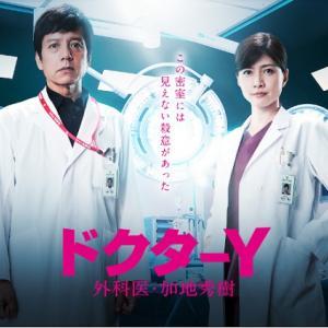 10月17日、桜庭ななみ(2020)