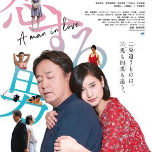11月28日、小木茂光(2020)