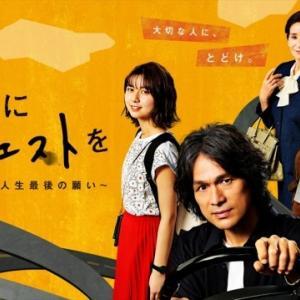 02月28日、上白石萌歌(2021)