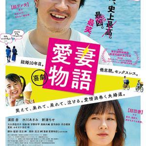 07月24日、水川あさみ(2021)