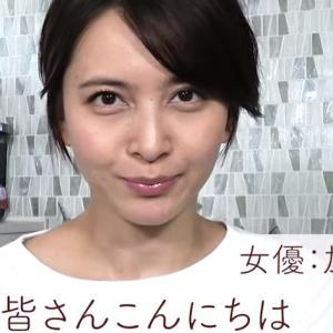 07月26日、加藤夏希(2021)