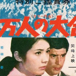 映画資料で見る私的映画遍歴0094