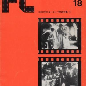 映画資料で見る私的映画遍歴0137