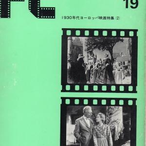 映画資料で見る私的映画遍歴0138