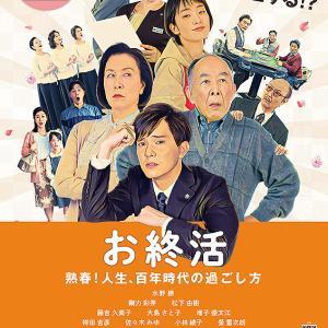 09月17日、大島さと子(2021)