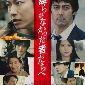 09月22日、緒形直人(2021)