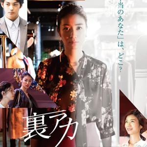 09月22日、ふせえり(2021)