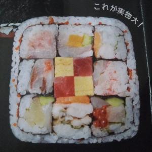 松戸駅近辺で買える イトーヨーカドーなどお勧め恵方巻 2020はこちら!