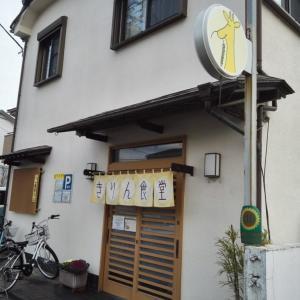 テレビで紹介! 新京成前原駅徒歩5分 和食のきりん食堂にて、名物オリーヴ焼きをいただく!