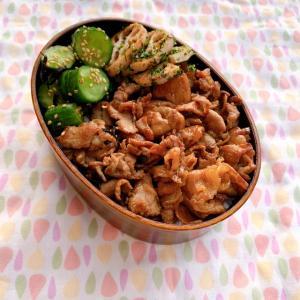 豚コマしぐれ煮弁当