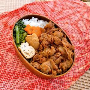 豚コマのしぐれ煮弁当